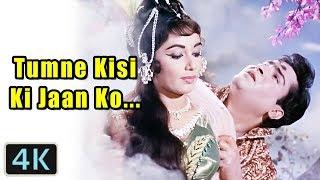 'Tumne Kisi Ki Jaan Ko' Full 4K Video Song - Sadhana, Shammi Kapoor | Rajkumar | Mohammed Rafi