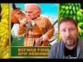 Кока-кола и наш друг Байден + English Subtitles