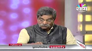Awaaz Maharashtracha - Rajkiya Dhulwad March 17 Seg 02