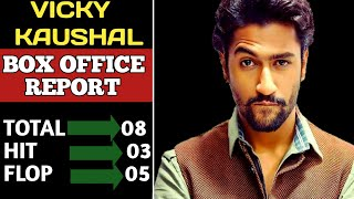 VICKY KAUSHAL HIT AND FLOP MOVIES LIST 2018 | UPCOMING MOVIES | ALL MOVIES LIST 2018