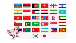 Флаги стран АЗИИ. Карточки Домана. Смотри, учи, запоминай