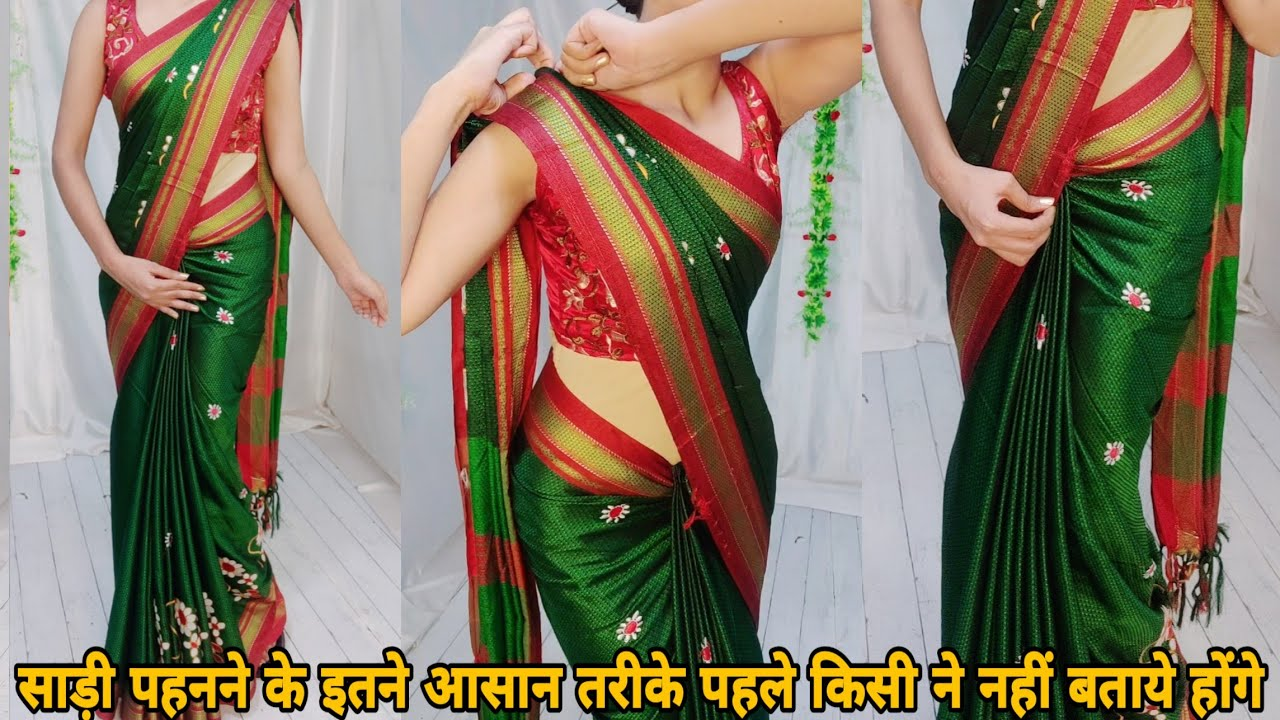 Download HOW TO MAKE PERFECT SAREE PLEATS|BEGGINERS SAREE DRAPING GUIDE|STEP BY STEP|HINDI|GLAMBEAUTYY'S
