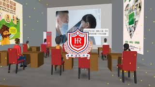 Publication Date: 2021-04-27 | Video Title: H20-軒尼詩道官立小學_軒尼詩道官立小學_多謝大家齊抗疫