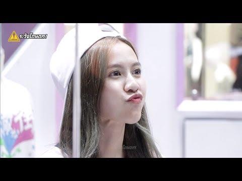 คุณหมี หล่อเลย 🐻❤️| Namneung BNK48 #ระวังโดนตก !
