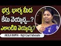 Men Rights In India - Hindu Marriage Act || Akula Ramya Advocate || SumanTV Legal