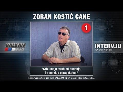 INTERVJU: Zoran Kostić Cane - Srbi imaju strah od buđenja, jer ne vide perspektivu! (02.09.2017)