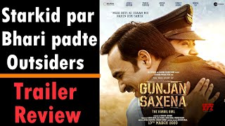 Gunjan Saxena trailer review by Saahil Chandel | Pankaj Tripathi | Jahnvi Kapoor