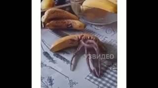 Когда купил банан