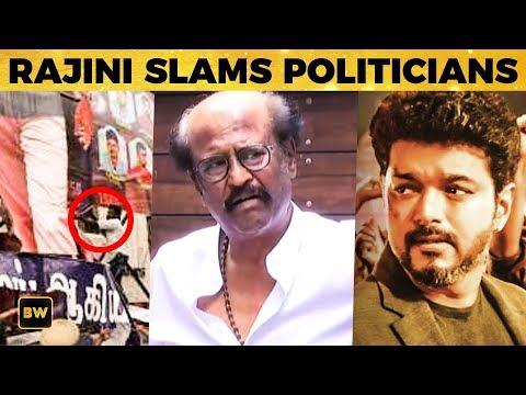 SARKAR VIOLENCE: Rajinikanth's Strong Reply to Politicians | Thalapathy Vijay | AR Murugadoss