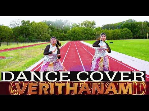 bigil-verithanam-dance-cover-|-vijay|nayanthara-|a.r-rahman|atlee|ags|naach-mommies