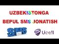 Uzbekistonga Bepul Sms Jonatish mp3