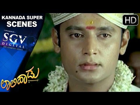 Darshan's Marraige is Stopped   Kannada Scenes   Laali Haadu Kannada Movie    Umashree, Abhirami