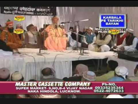 Waqyat E Qarbala Pe Tarikhi Bayan | Syed Hashmi Miyan | New Taqreer In Urdu 2016 | Master Cassettes