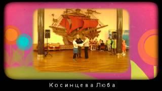 Творческий отчёт Колыванской детской библиотеки