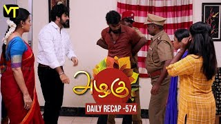 Azhagu - Tamil Serial | Daily Recap | அழகு | Episode 574 | Highlights | Sun TV Serials | Revathy