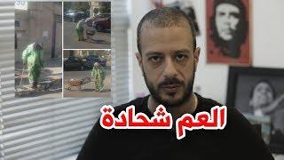 العم شحادة ! | al waja3