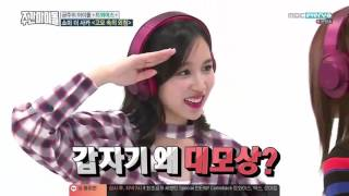Download Video [FULL EPISODE] Twice Whispering Game (Eng Sub) MP3 3GP MP4