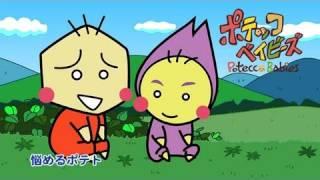 http://www.shin-ei-animation.jp/petitani/ シンエイ動画新キャラクタ...