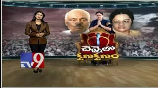 Sasikala swearing-in hits legal hurdles - TV9