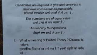 An Introduction to Political Theory)political science(GE2)semester2vbu UG PYQ(2017-20)