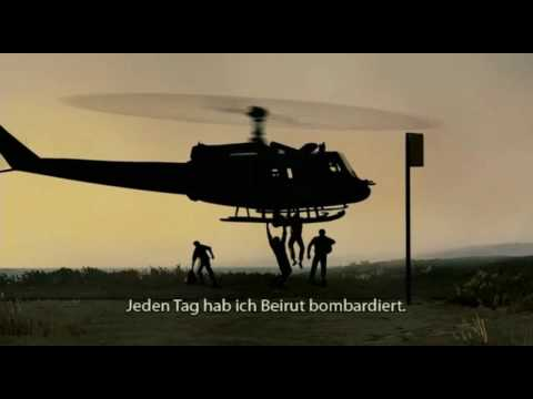 Waltz with Bashir - I Bombed Beirut by Zeev Tene