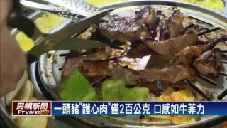 經典1公分厚豬五花 韓國烤肉一鍋三吃-民視新聞