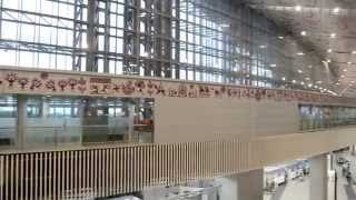 Inside Netaji Subhas Chandra Bose International Airport, New terminal ,dumdum, Kolkata