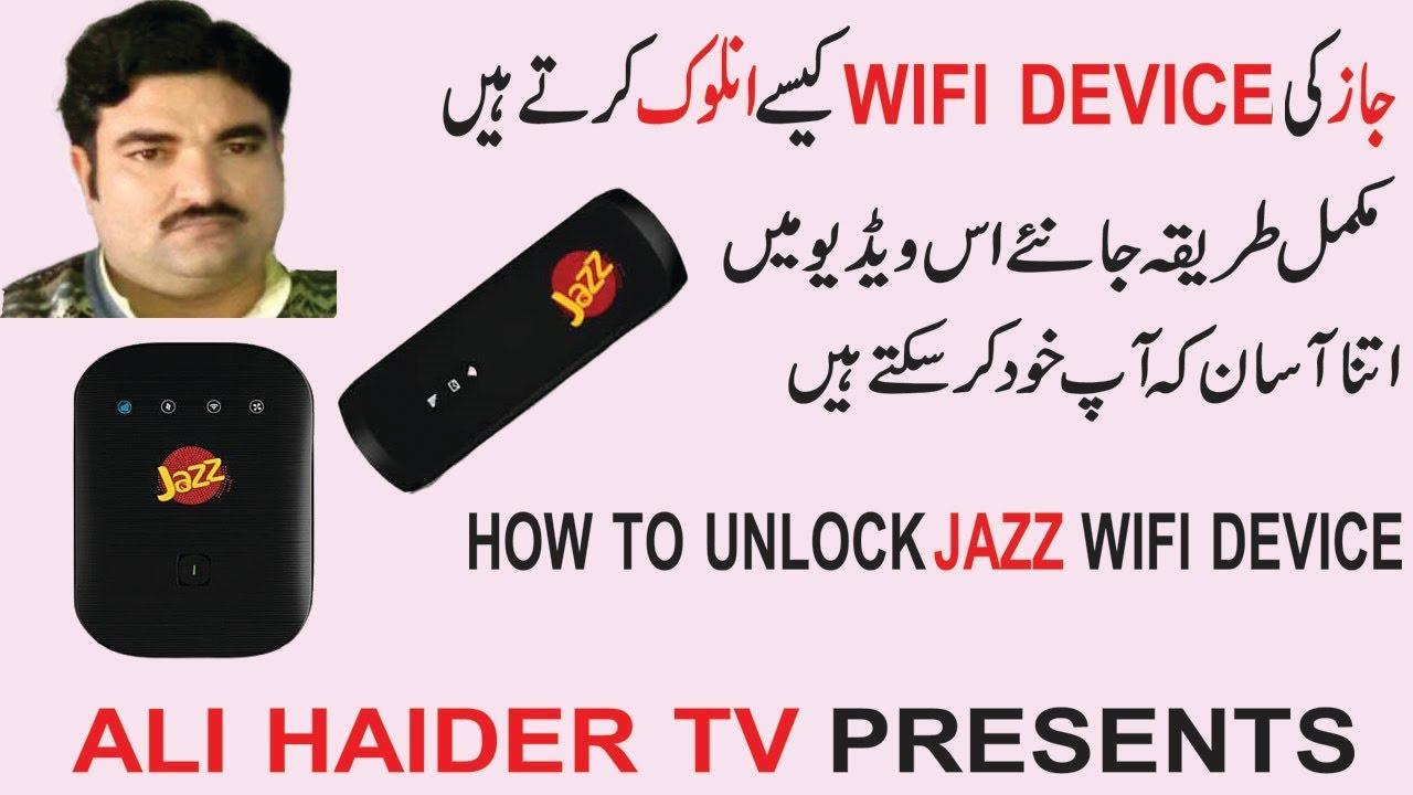 How to unlock Jazz 4g wifi device I unlock jazz wifi I Ali haider tv