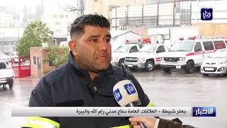 أمطار وزخات برد في مختلف مدن الضفة الغربية المحتلة - (27-12-2018)