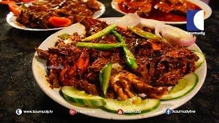 Shappile Taste Kallummakkaya Thoran Thayyarakkam