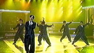 1998 신화 천일유혼 1