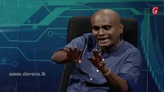 Aluth Parlimenthuwa - 30th October 2019 Thumbnail