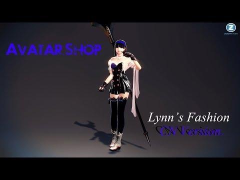 Vindictus   Mabinogi Heroes Avatar Shop Lynn CN