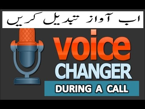 Change Your Voice During Call ! Voice Changer Mobile Application