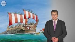 История 5 В гаванях афинского порта Пирей