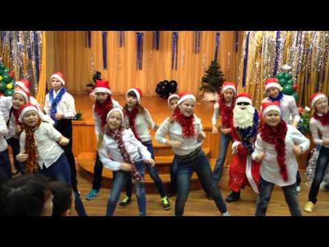 Видео: Новогодний флэшмоб 5А класс