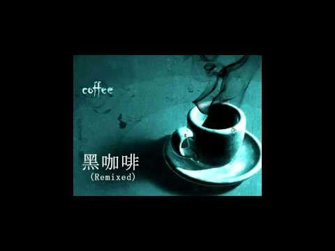 黑咖啡 Ku Ka Fei (Remix) DJ Nicko M3.mp4