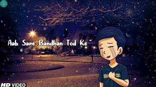 Ab Sare Bandhan Tod Ke Whatsapp Status | Sad Status In Hindi | Rahat Fateh Ali Khan Songs