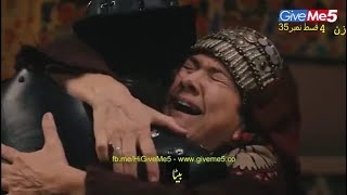 Ertugrul Brother Sungurtekin Returns and Surprises Hayme Ana