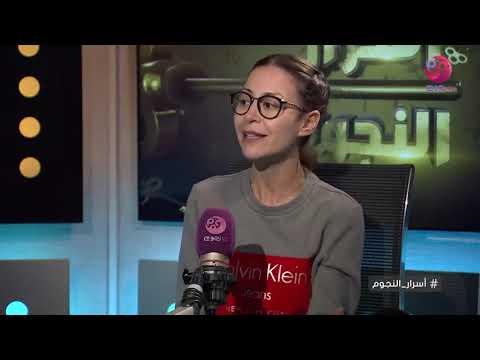 #اسرار_النجوم | لقاء مع الفنانة منة شلبي