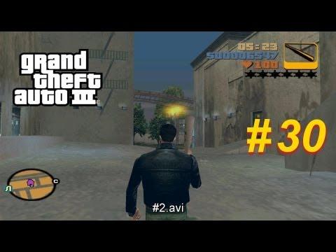 Прохождение GTA 3 [30я часть] ФИНАЛ