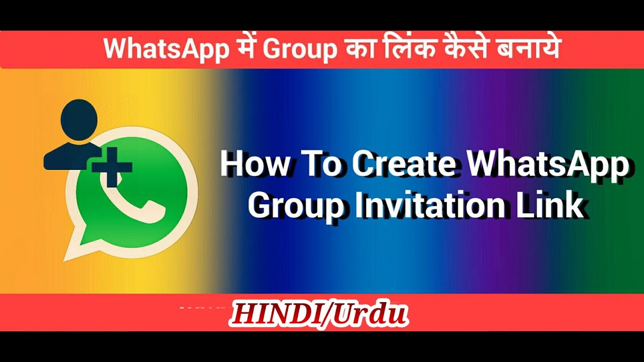 HINDI How to create Whatsapp Group Invite Link using GB YouTube