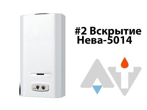 Теплообменник для невы 5014 STEELTEX COOPER - Промывка теплообменников Великий Новгород