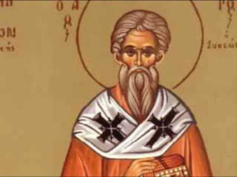 Όσιος Θεόδωρος ο Συκεώτης επίσκοπος Αναστασιουπόλεως