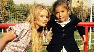 Телеведущая Дана Борисова встретилась с дочерью