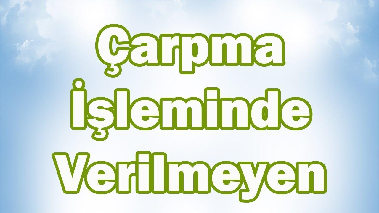 TOPLAMA ve ÇIKARMA İŞLEMLERİNDE TAHMİN (YUVARLAMA)   5. Sınıf Matematik