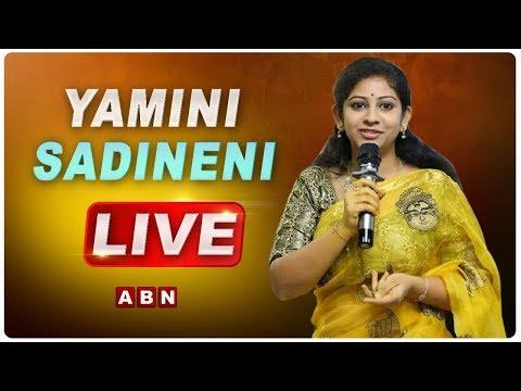 TDP Leader Sadineni Yamini Press Meet   ABN Telugu