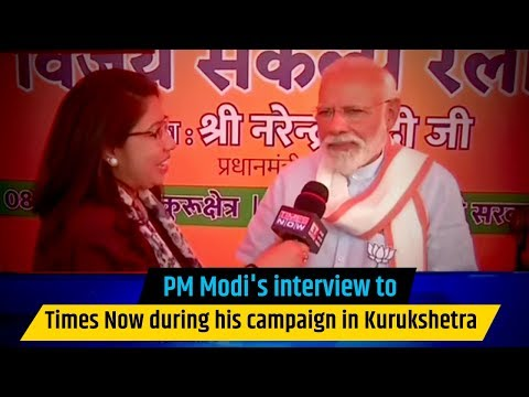 PM Modi's interview to Times Now during his campaign in Kurukshetra