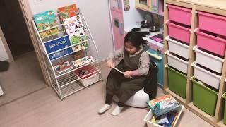 유아책꽂이 아이 책읽는 습관 기르기