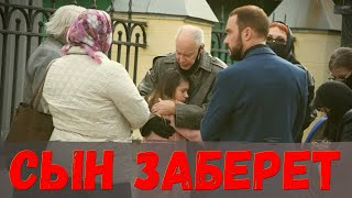 Внучку Владимира Конкина хочет забрать сын! Актер не может её забрать к себе